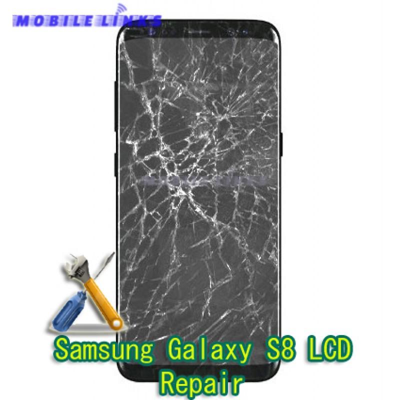 Samsung Galaxy S8 G950F Broken LCD/Display Replacement Repair